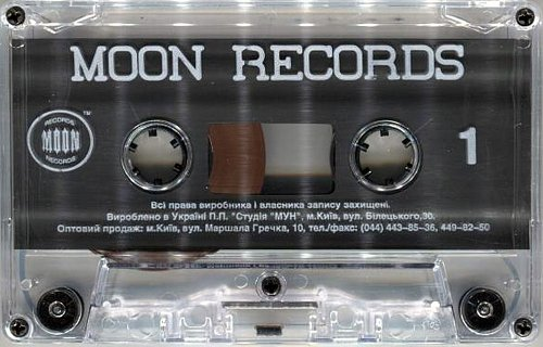 Virgin Steele - The Book of Burning (2001 Sanctuary Records, 2002 Mosh Rec., Moon Records, Ukraine)