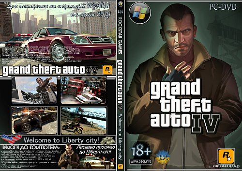 GRAND THEFT AUTO IV_UA