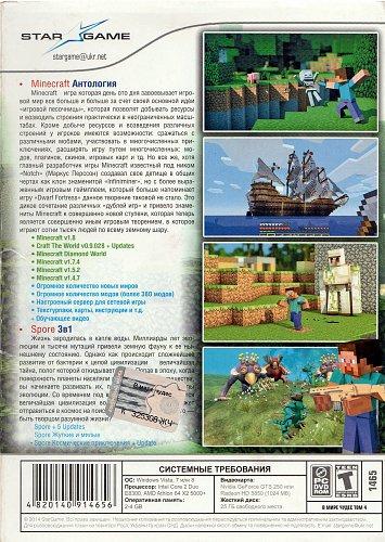 Minecraft - Антология