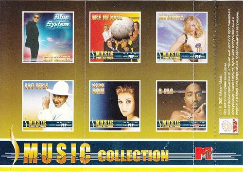 Santana - Music collection (2001)