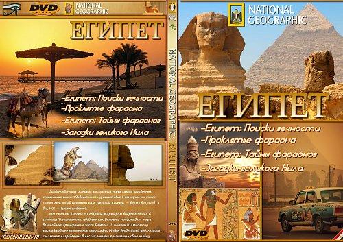 National Geographic 4в1
