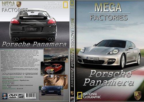 National Geographic: Мегазаводы / Megafactories