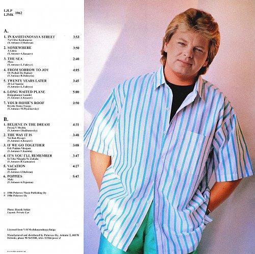 Yuri Antonov - My Favourite Songs (1986)