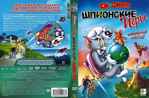 Том и Джерри: Шпионские Игры (Шпион Квест) / Tom and Jerry: Spy Quest