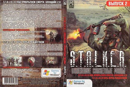 STALKER новейшие сюжетные моды 2
