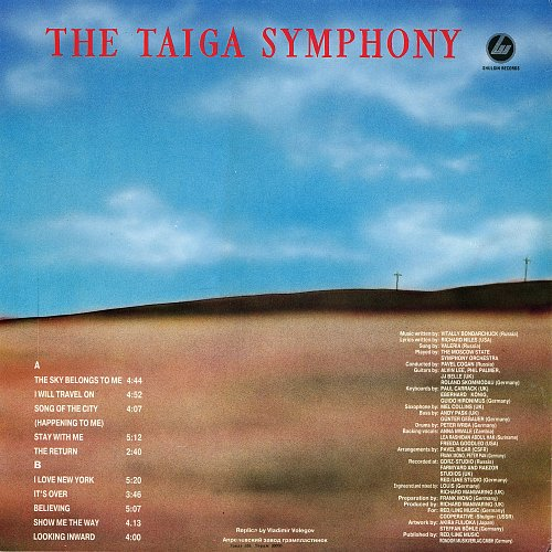 Валерия / Sung By Valeria - The Taiga Symphony (1992) [LP Shulgin Records R90-01831-2]