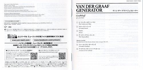 Van Der Graaf Generator - Godbluff (1975)