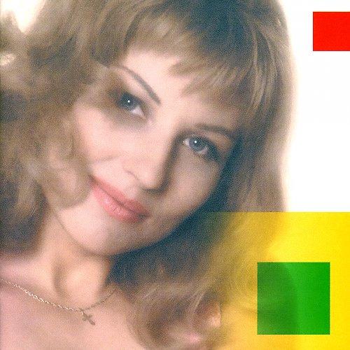 Диана - Не говори... (1996)