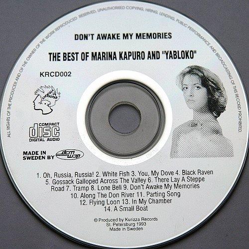 """Капуро Марина и группа """"Яблоко"""" - Don't Awake My Memories (1993)"""