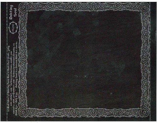 Черные Озера - Горечь (2015)