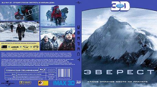 Эверест / Everest (2015) 3D