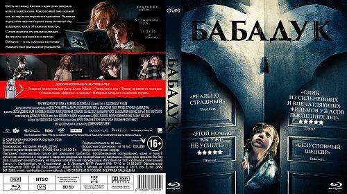 Бабадук / Babadook,The (2014)