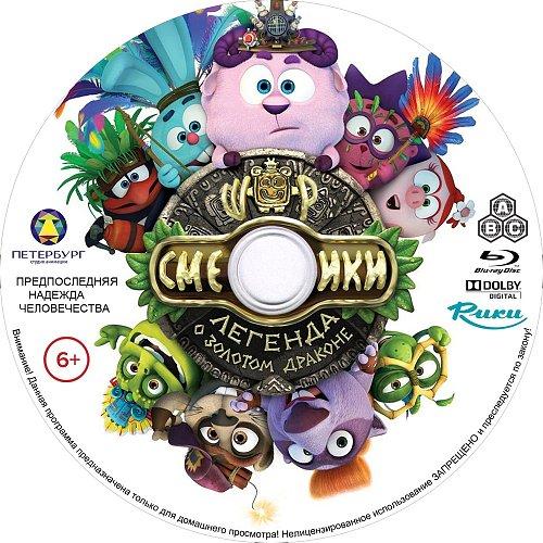 Переделка DVD