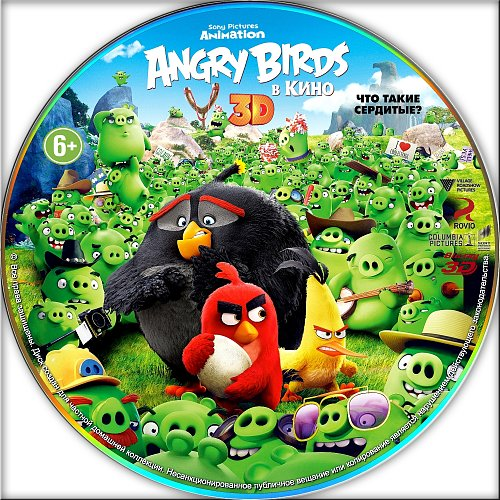 Angry Birds в кино / Angry Birds Movie (2016)