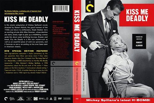 Целуй меня насмерть / Kiss Me Deadly (1955)