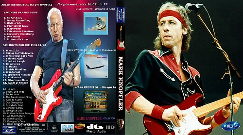 Mark Knopfler (Dire Straits) - Collection - Blu-Ray Audio