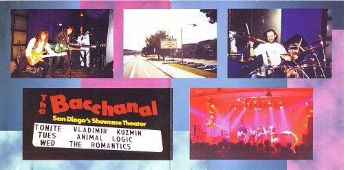 Кузьмин Владимир - Live в России, Германии и Америке (1995)