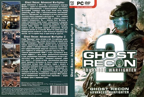 Tom Clancy's Ghost Recon: Advanced Warfighter 2 Дилогия