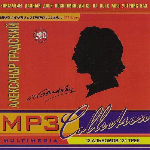 Градский Александр - MP3 Collection (2004)