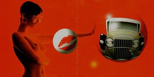Фристайл - Прощай навеки, последняя любовь (1995)