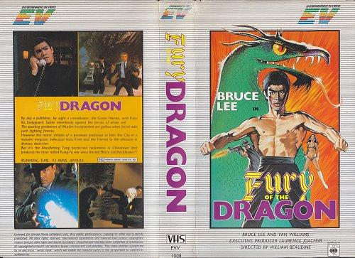 Fury of the Dragon / Ярость Дракона (1979)