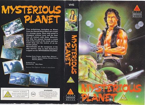 Mysterious Planet / Таинственная планета (1982)