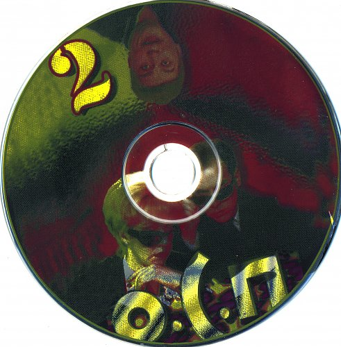 О.С.П. Студия - Радио-хит от О.С.П. выпуск №2 (1999)