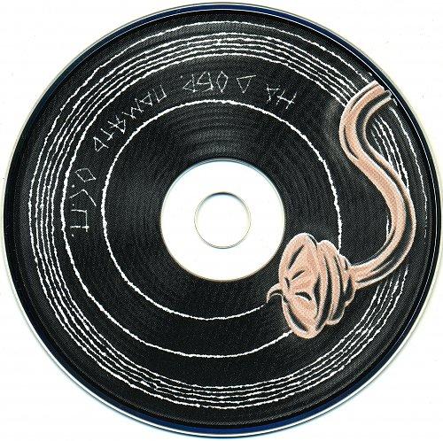 О.С.П. Студия - О.С.Песня '99 (1999)