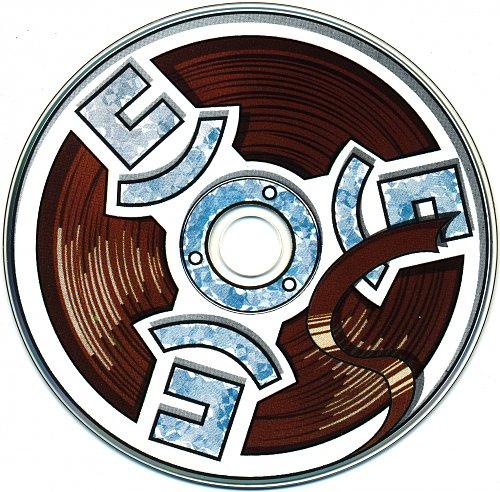 О.С.П. Студия - О.С.Песня 2000 (1999)