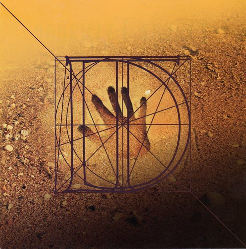 Тухманов Давид - Не забывай (2007)