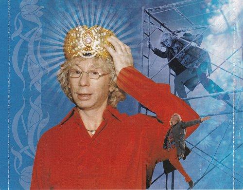 Укупник Аркадий - Не мои песни (2005)