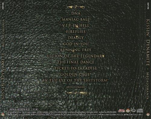 Kissin' Dynamite - Megalomania (2014)