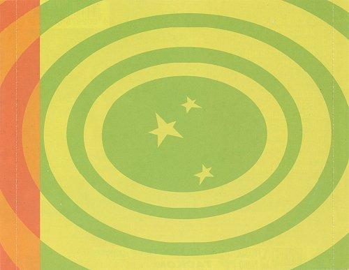 Дискотека Авария - Маньяки (2001)