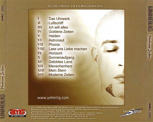 Unheilig - Moderne Zeiten (2006)