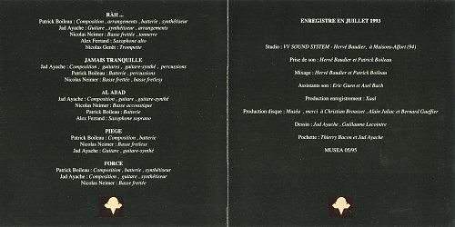 Xaal - Seconde Ere (1993)