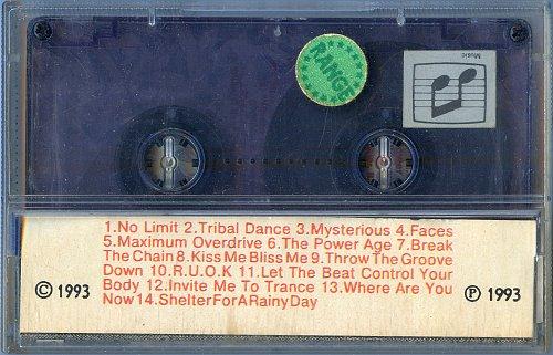 2 Unlimited - No Limits (1993)