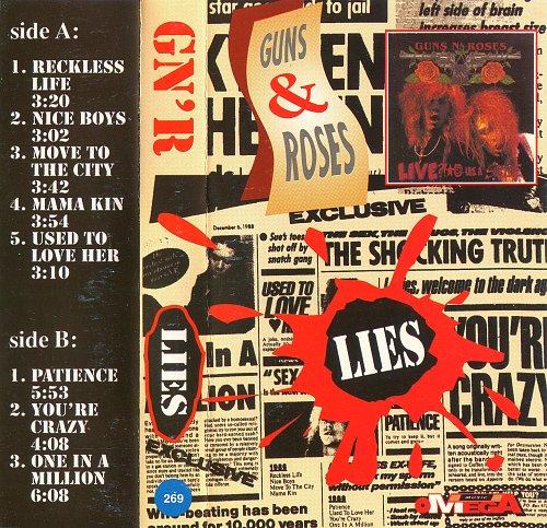Guns N' Roses – Lies (1992)