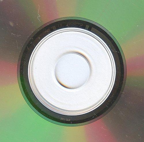 Ежова Ира – Малолетка (1998)