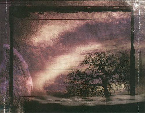 Страйк Алексей - Время Полной Луны (2006)