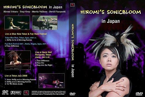Hiromi Uehara - In Japan (2008)