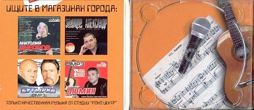 Гулько Михаил (U AB-01881)