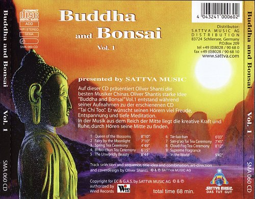 Oliver Shanti & Friends - Buddha and Bonsai Vol. 1 ''China'' (1996)