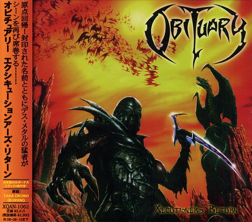 Obituary -  Xecutioner's Return 2007 (Japan 2008)
