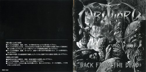 Obituary - Back from the Deade (1997) Japan