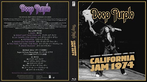 Deep Purple - California Jam 1974 (2016)