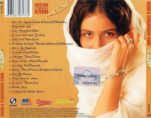 Клон - Песни к сериалу (2005)