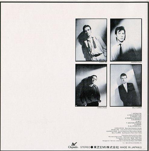 Ultravox - Vienna (1980)