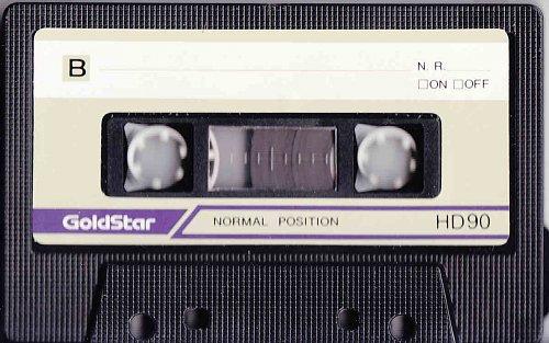 Аудиокассета GoldStar HD90