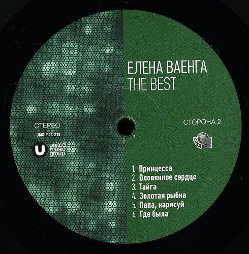 Ваенга Елена - The Best (2014) [LP United Music Group UMGLP14-218]