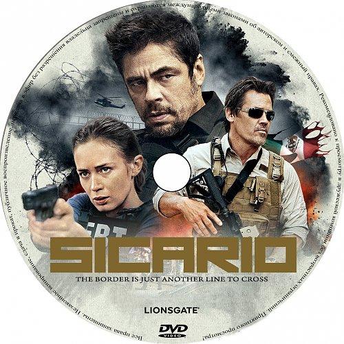 Убийца / Sicario (2015)
